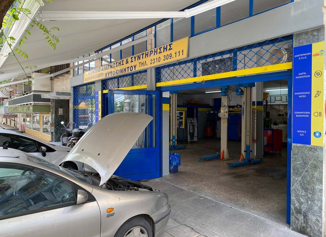 Συνεργείο αυτοκινήτων Ζαραγκούλιας